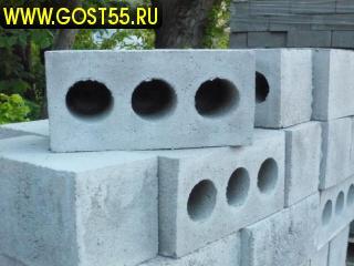 Камни стеновые