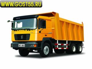 Услуги перевозки груза в Омске